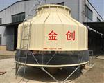 郑州 洛阳冷却塔厂家