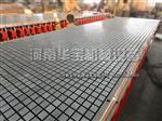 郑州|千亿国际966钢格栅设备