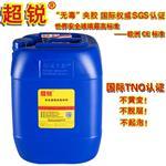厦门|安全千亿国际966树脂胶水水夹专用胶水超锐夹层千亿国际966胶水