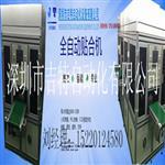 深圳|CCD自动对位全贴合600-900/小时