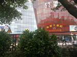 深圳|中空千亿国际966