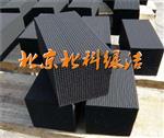 欢迎/光临中国山西长治活性炭-集团公司-蜂窝活性炭-山西长治