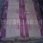 进口高纯度硼砂供应