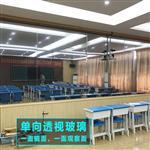 广州|互动教室beplay官方授权