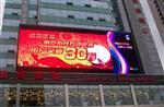 杭州|LED顯示屏
