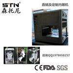 3D水晶玻璃亚克力内雕刻机