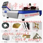 广告激光切割机_广告字光纤激光切割机