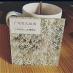 廣州|廣州夾絲玻璃廠家