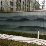 玻璃山水画
