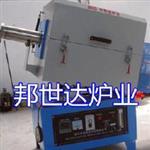 深圳|BSD多管式不銹鋼拉絲退火爐,管式爐,宜興電爐