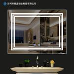丽晶新品欧式背光led灯镜浴室镜壁挂防雾卫生间镜无框