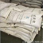批发工业级碳酸锂高纯碳酸锂量大从优