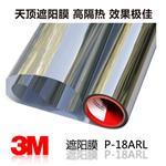 石家庄玻璃贴膜 隔热防晒膜 3m太阳膜 安全防爆膜