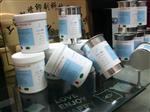 氧化铝自干金属油墨、氧化铝电镀表面油墨