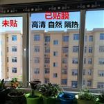 唐山玻璃贴膜 建筑幕墙玻璃膜 窗户隔热膜 阳台防晒膜