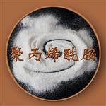 株洲阳离子聚丙烯酰胺生产厂家价格