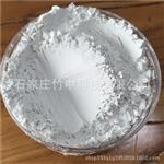 真瓷胶环氧美缝剂用烧结无杂质不掉色200目超细彩色玻璃微珠