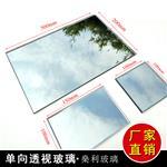 廣州|單項透視觀察室玻璃