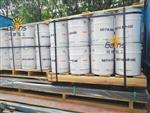 硒粉行情玻璃用原材料住友三菱牌硒粉含量99.9%