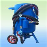 青岛不二开放罐式手动喷砂机仅售3800