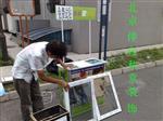 北京玻璃贴安全防爆膜_ 俸宜和堂龙膜技术