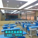 大学生录播教室单向透视玻璃