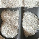 石家庄|厂家直销高纯度白石英砂 石英粉