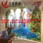 哈尔滨3d浮雕亚克力广告牌彩印机生产厂