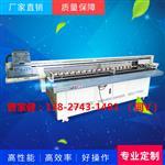 芜湖有没有卖uv打印机的厂家