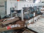 北京|九成新力创精磨双边机