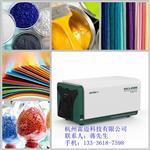 杭州|Everfine HACA2000beplay官方授权颜色测量仪
