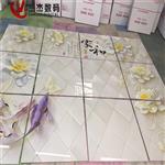 南京3d浮雕亚克力牌彩印机生产厂
