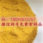 石家庄28%含量聚合氯化铝生产厂家