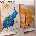 深圳3d浮雕酒瓶彩印机生产厂家
