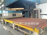 北京 北玻5024水平鋼化爐