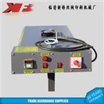 聊城|厂家直销 新锋 小型烘干机