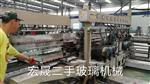 北京|出售高力威精磨雙邊機一臺