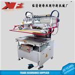 聊城|玻璃丝印机新锋玻璃平面丝印机玻璃印刷机