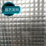北京|裝  飾   玻   璃