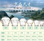 徐州|厂家直销龙8娱乐首页拔火罐批发1号2号3号4号5号耐高温防爆