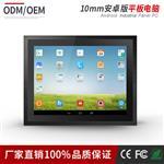 深圳|中冠智能12寸10mm工業電阻觸摸屏安卓平板電腦