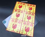 深圳 东莞AG玻璃厂 超白AG玻璃 大型AG玻璃厂