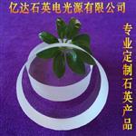 连云港|石英玻璃片耐高温石英片圆片透明石英观察片光学镜片的定做