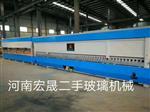 北京|出售洛阳北玻2440*5上部对流钢化炉