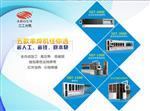 武汉 河北光伏串焊机 3000全自动双轨串焊机