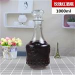 徐州 玫瑰玻璃红酒瓶