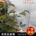 新款进口铁丝玻璃夹钢丝玻璃隔断