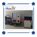 郑州|瓦斯含量直接测定装置