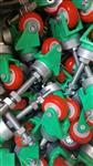 洛阳|直销各种型号玻璃机械配件万向轮