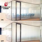 调光玻璃隔断 通电玻璃